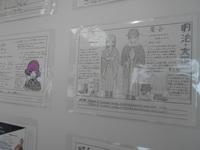 衣生活学展示2DSCN1227.JPG