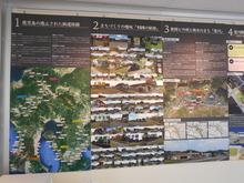 r3 かってに鹿児島まちづくり展2.JPG